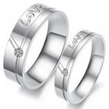 Парные кольца для влюбленных арт. DAO_009