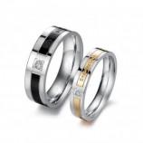 Парные кольца для влюбленных арт. DAO_015