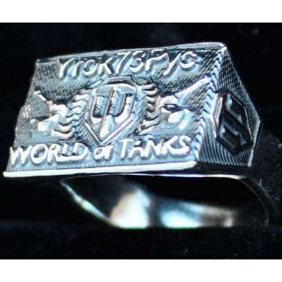 Кольца World of Tanks с никнеймом из серебра