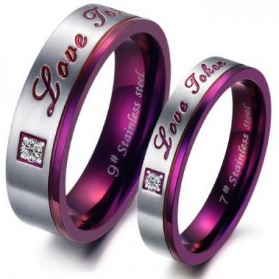 Парные кольца для влюбленных dao_019 (сталь 316L)