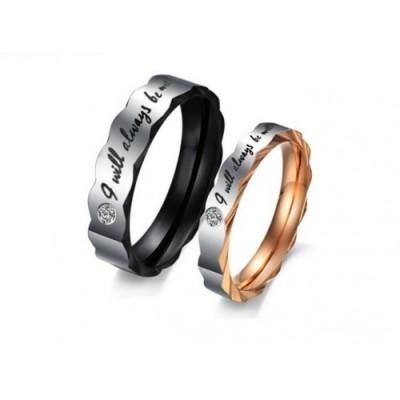 Парные кольца для влюбленных dao_020 (сталь 316L)