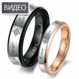 Парные кольца для влюбленных арт. DAO_017