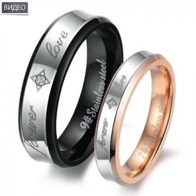 Парные кольца для влюбленных dao_017 из ювелирной стали 316L
